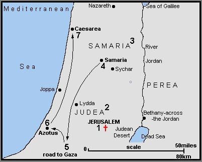 Philips Journey from Jerusalem to Caesarea.jpg